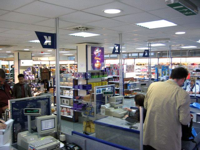 Dubrovnik Airport duty free shop
